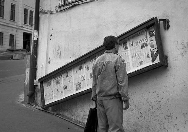 Фотограф Евгений Канаев: «Казань и казанцы в 90-е» 26
