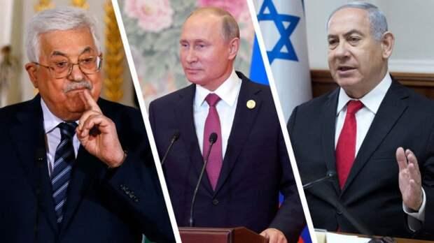 Зачем лидеры Израиля и Палестины летят к Путину перед Трампом