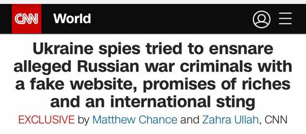 Представьте новость вида «ГРУ РФ оказывало помощь Белоруссии в попытке захвата граждан США». Ох и визгу было бы