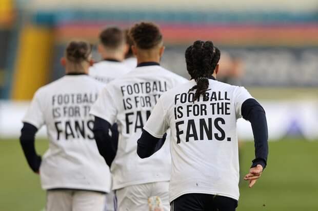 Почему заявление о создании Суперлиги застало футбольный мир врасплох