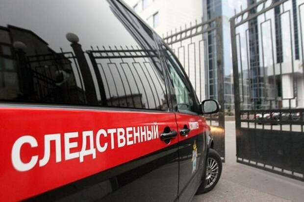 Тела двух детей нашли в московской квартире
