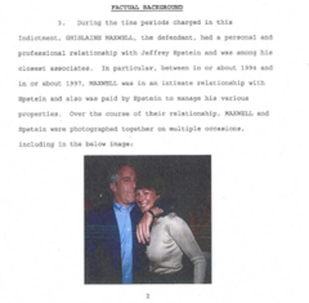 Начала расследование Клинтонов и Эпштейна, а через четыре недели её тело нашли в гостинице.