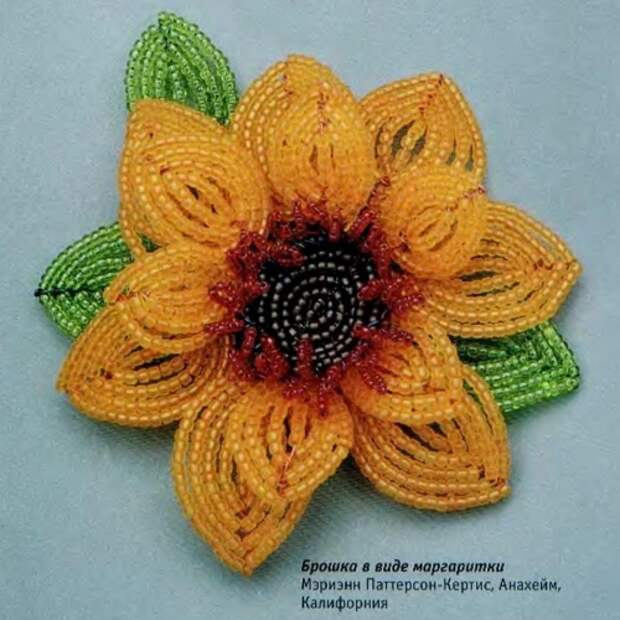 Цветок с заостренными листами