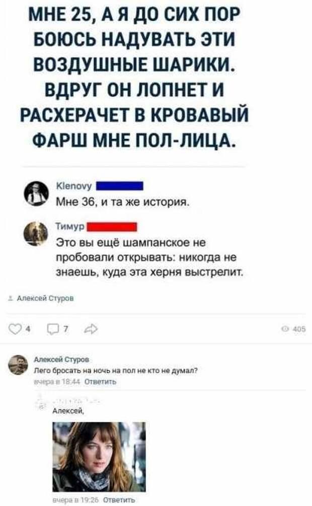 Комментарии и мемы из соцсетей