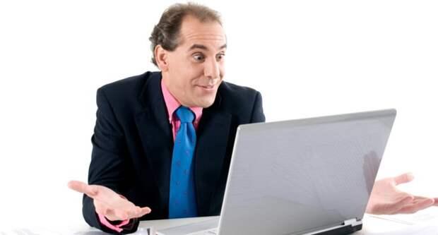 Блог Павла Аксенова. Анекдоты от Пафнутия. Фото dgmata - Depositphotos