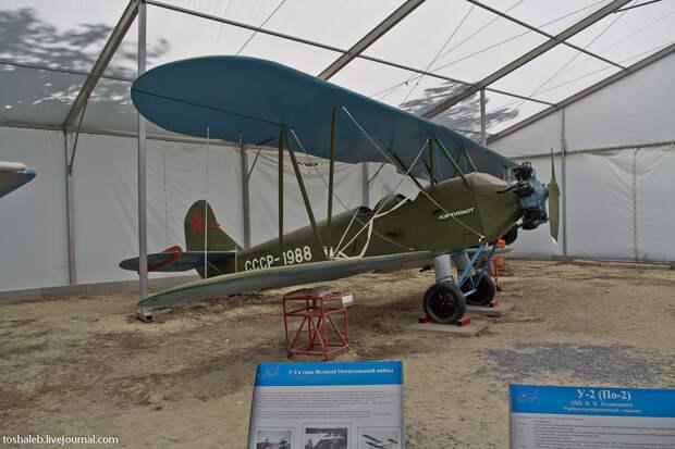 Aviation Museum-98