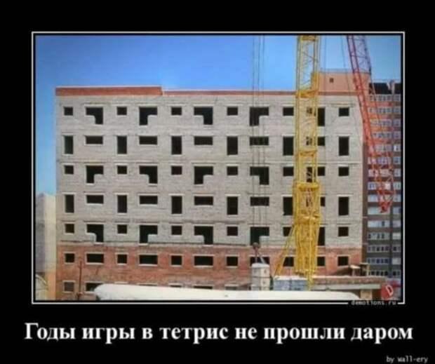 Строительные приколы ошибки и маразмы. Подборка chert-poberi-build-chert-poberi-build-30501211092020-7 картинка chert-poberi-build-30501211092020-7