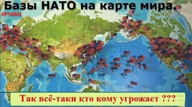 «Петля анаконды». Как вырваться России за «красные флажки»
