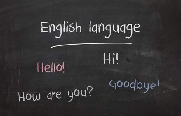 Ученики школа №1287 говорят по-английски с кембриджским акцентом