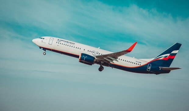 Самолёт Москва— Владивосток экстренно приземлился вКрасноярске