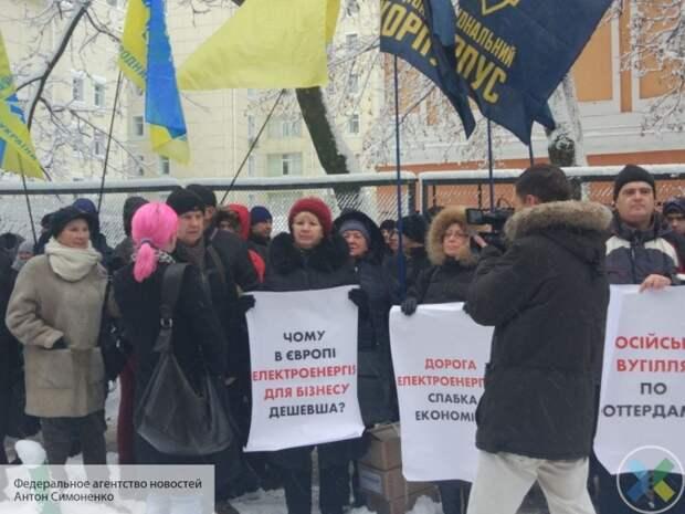 СБУ обвинили Россию в организации «тарифных майданов» на Украине