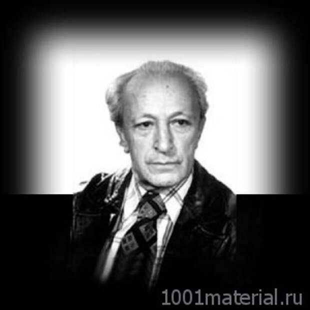 Илья Фрез