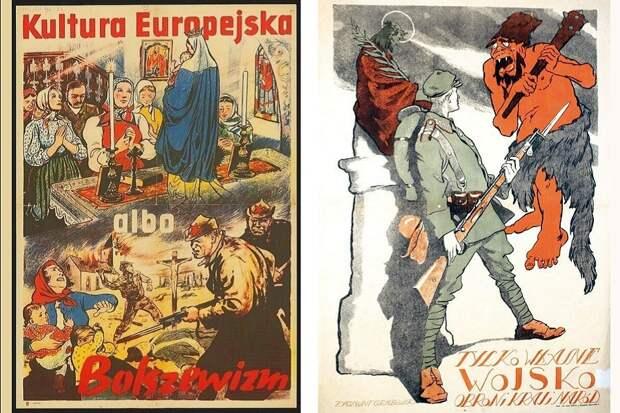 Экс-посол Польши: Россия не покаялась за коммунизм и Катынь
