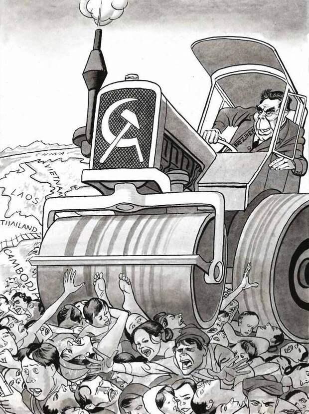 Советская политика в Индокитае — так Брежнев «освобождает» уже освобожденные народы (1979 год)