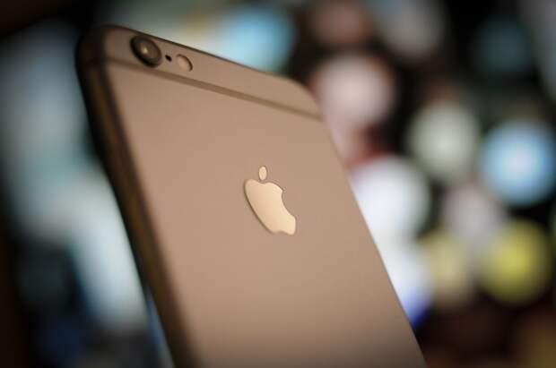 iPhone 11 Pro с редчайшим дефектом на логотипе продали на аукционе в три раза дороже рыночной стоимости