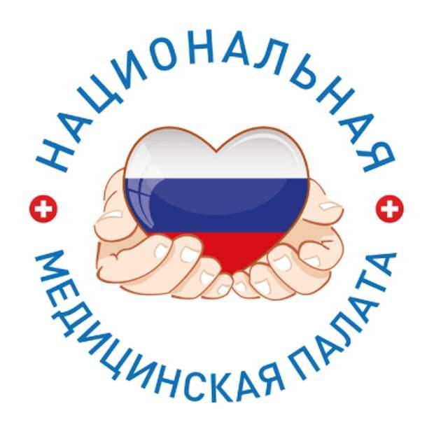 Обращение российских врачей к немецким коллегам о состоянии Навального