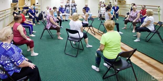 В Марьиной роще для пенсионеров открылся набор в группу по психологии