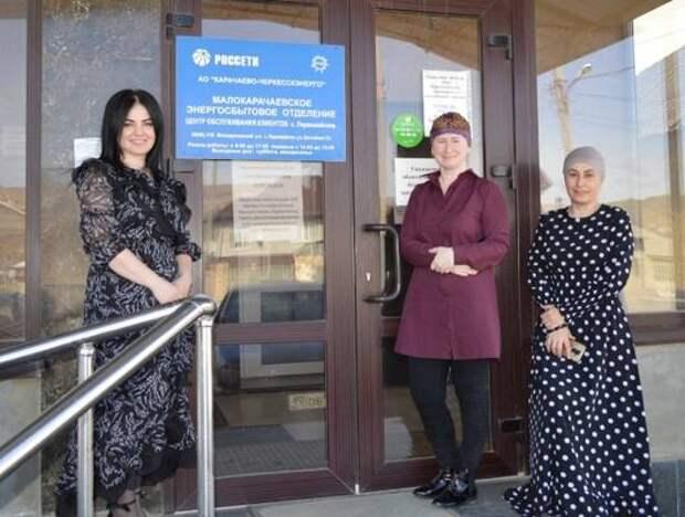 В селе Первомайском КЧР «Россети Северный Кавказ» уже пять лет обслуживают клиентов