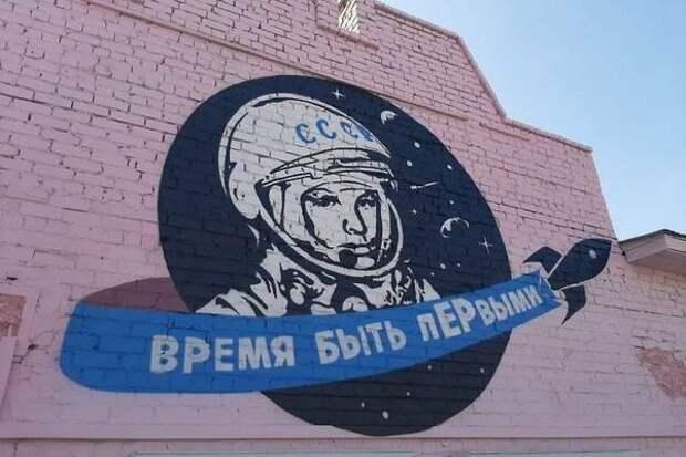 Изображение Гагарина с выделенными буквами ЕР появилось на спортшколе в Чите