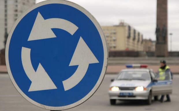 Верховный суд разобрался с кругами: правила проезда перекрестков оставили в силе