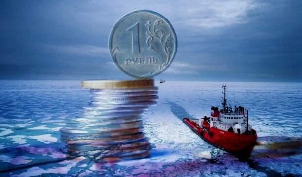 Почти 20млрд рублей получит Арктика наразвитие в2021–2024 годах