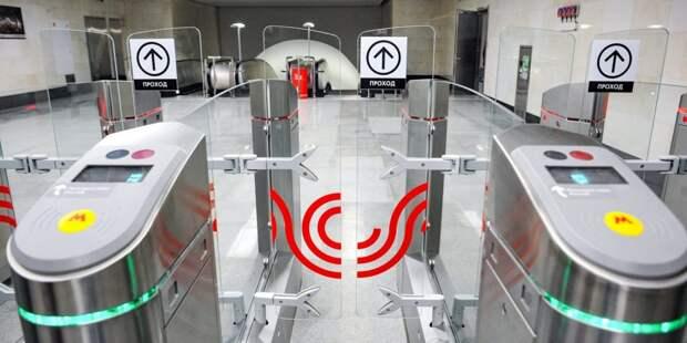 На станции метро «Щукинская» участникам тестирования Face Pay предоставят скидку