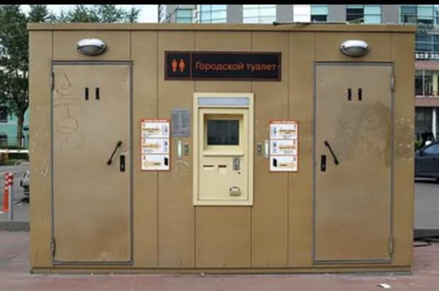 Дватрупа нашли вобщественном туалете вцентре Москвы