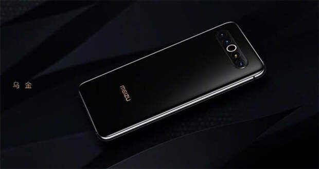 Meizu готовится представить оболочку Flyme 9, а характеристики смартфона Meizu 18 попали в интернет