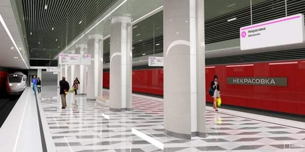 Собянин провел технический пуск первого участка Некрасовской линии метро. Фото: mos.ru