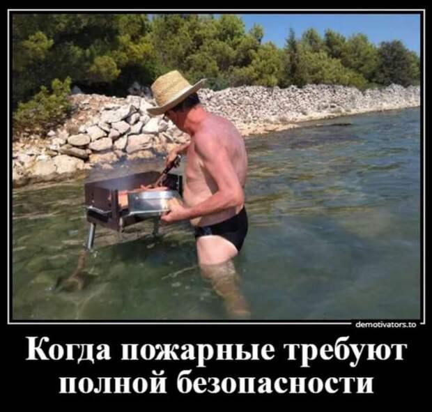 5402287_zabavatutza6471905191020201 (633x604, 45Kb)