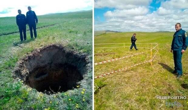 """Таинственные глубокие """"норы"""" в земле появились у села в Забайкалье"""