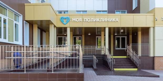 Поликлиники капитально ремонтируют по новому стандарту / Фото: mos.ru