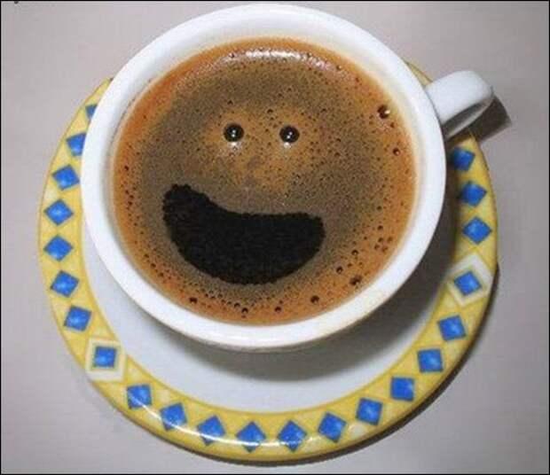 гадание_на_кофе