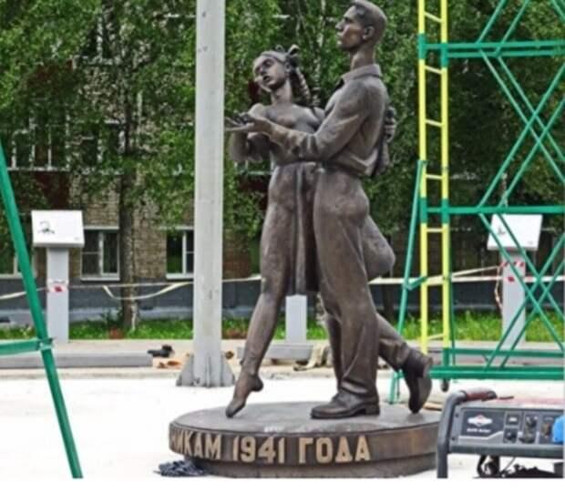 Топ-5 неоднозначных памятников в России или «Я художник, я так вижу»