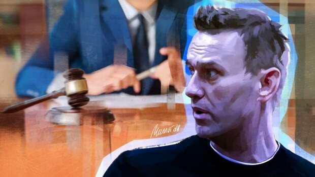 Призыв зарубежных звезд допустить врачей к Навальному назвали манипуляцией