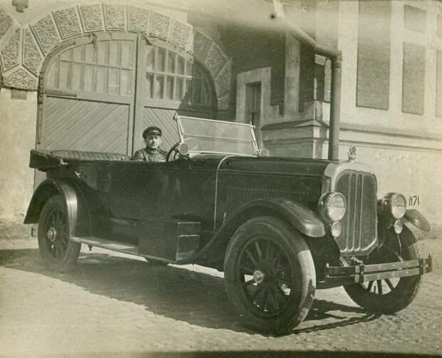 Жизнь Советского Союза в фотографиях. 1917-20-е... Ч.5