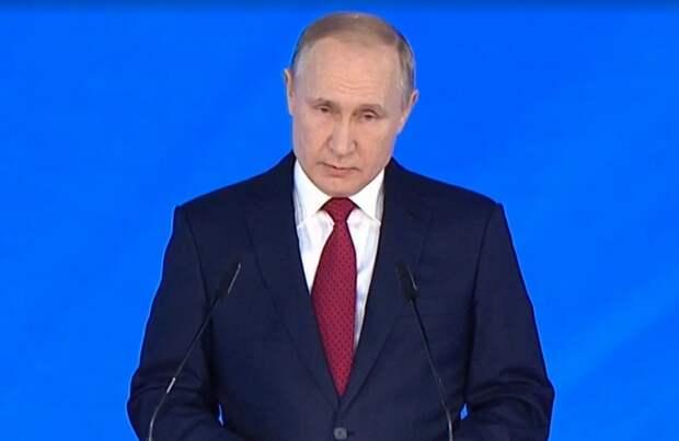 Путин: россияне будут до конца 2021 года получать кэшбек за путешествия по стране