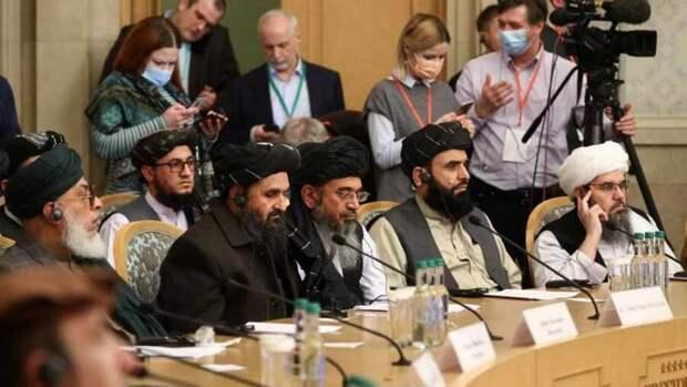 Талибам* нужно помочь в установлении мира в Афганистане