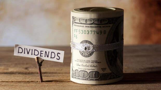Дивидендные акции: как выбрать самые лучшие и прибыльные