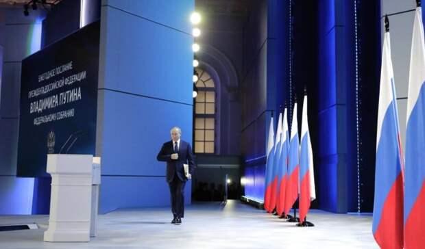 ЕР: воснову послания президента легли обращения граждан