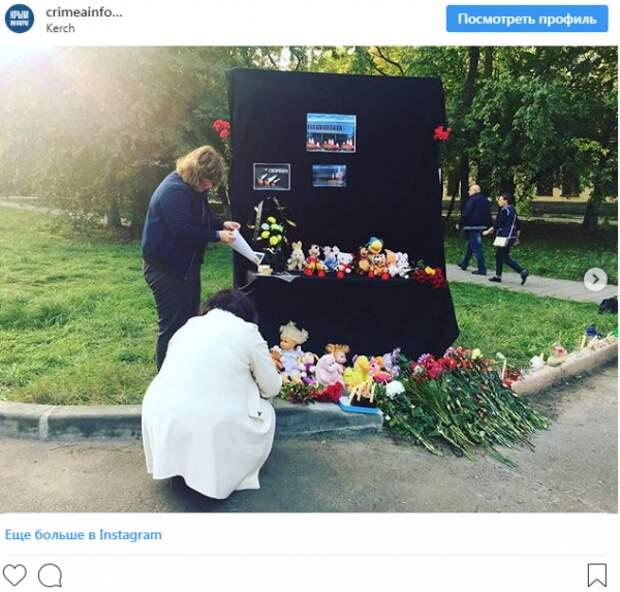 Трагедия в Керчи: порядка 800 звонков поступило на «горячую линию» (СКРИН)