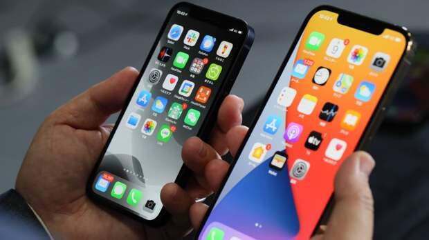 Минцирфы «сломал» Apple