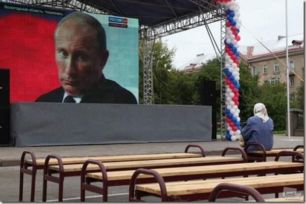 Best_of_Russia_3