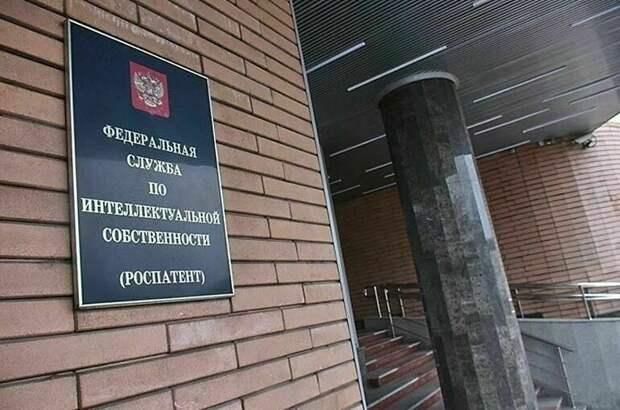 В России утвердили расчет компенсации за использование патентных прав