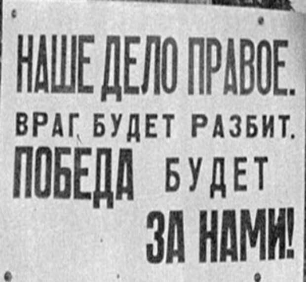 На белорусском фронте за наше и ваше здоровье.