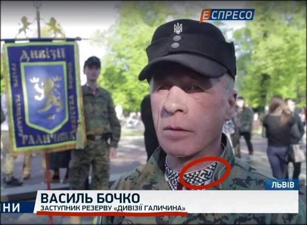 Украинская «любовь» зла, особенно Зе-козла