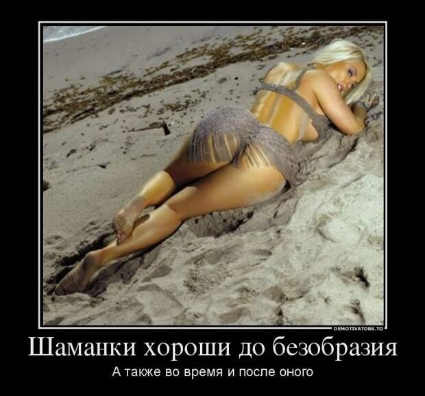 Жена мечтательно смотрит в холодильник:  – Ты же будешь менялюбить, если я стану толстой?...