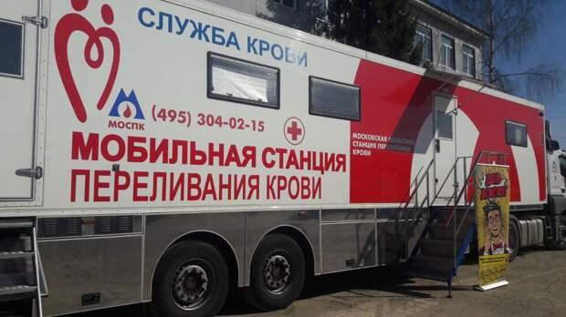 В Подмосковье Росгвардия начала донорскую акцию «От сердца к сердцу»