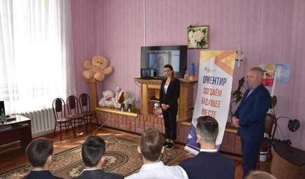 Детей-инвалидов из детских домов Ставрополья научат востребованным профессиям