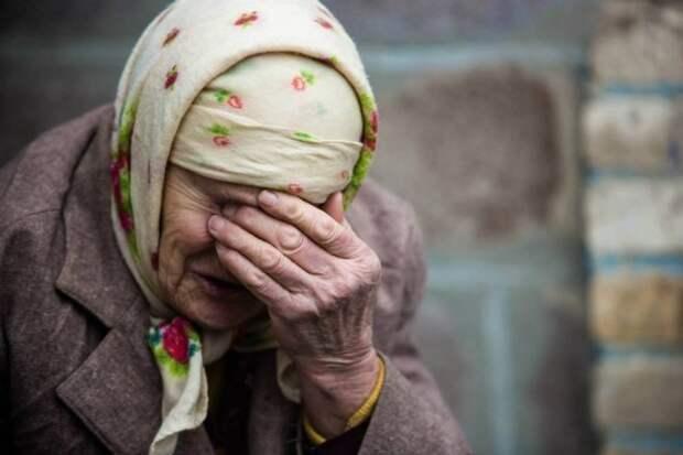 Россияне боятся не дожить до пенсии